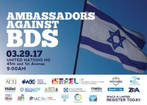 ambassadorsagainstbds